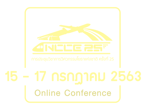 NCCE25